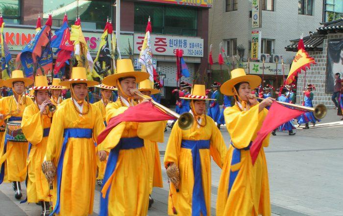 Estudiar en Asia | Corea del Sur