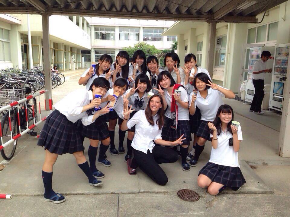 Estudiar en Asia | Japon