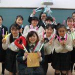 Japón Año Académico - ASSE Mexico